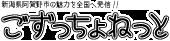 WIN-WIN Co.,Ltd.